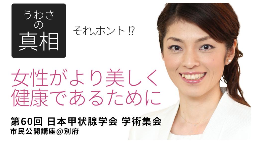 f:id:kozonoayumi2018:20180307183917j:plain