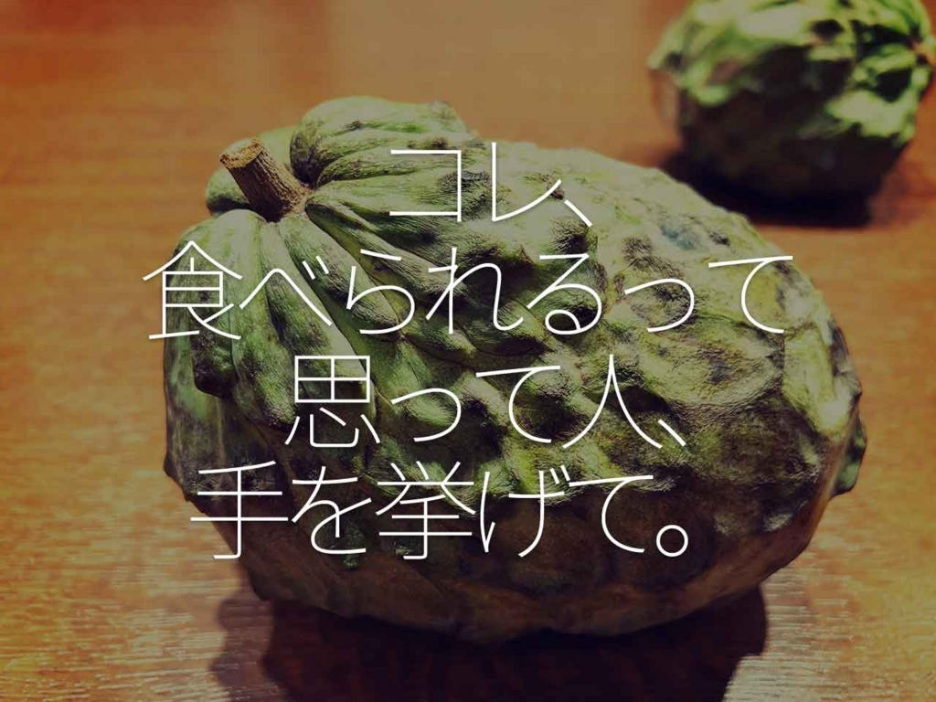f:id:kozonoayumi2018:20180312193111j:plain