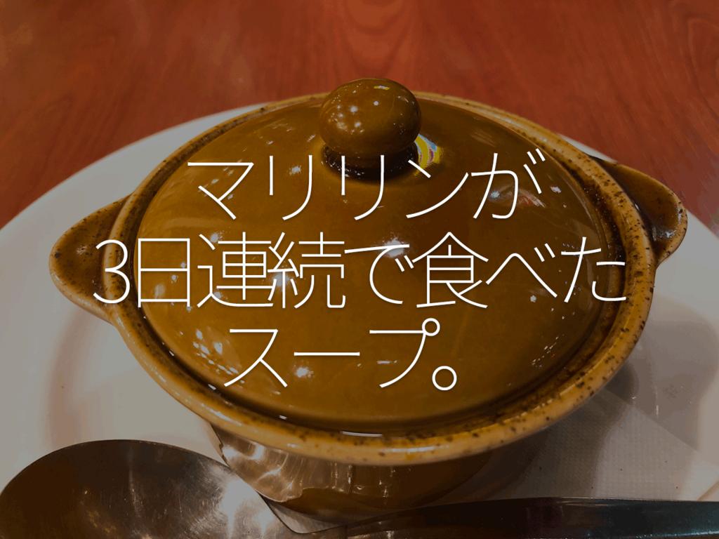 f:id:kozonoayumi2018:20180312212817p:plain
