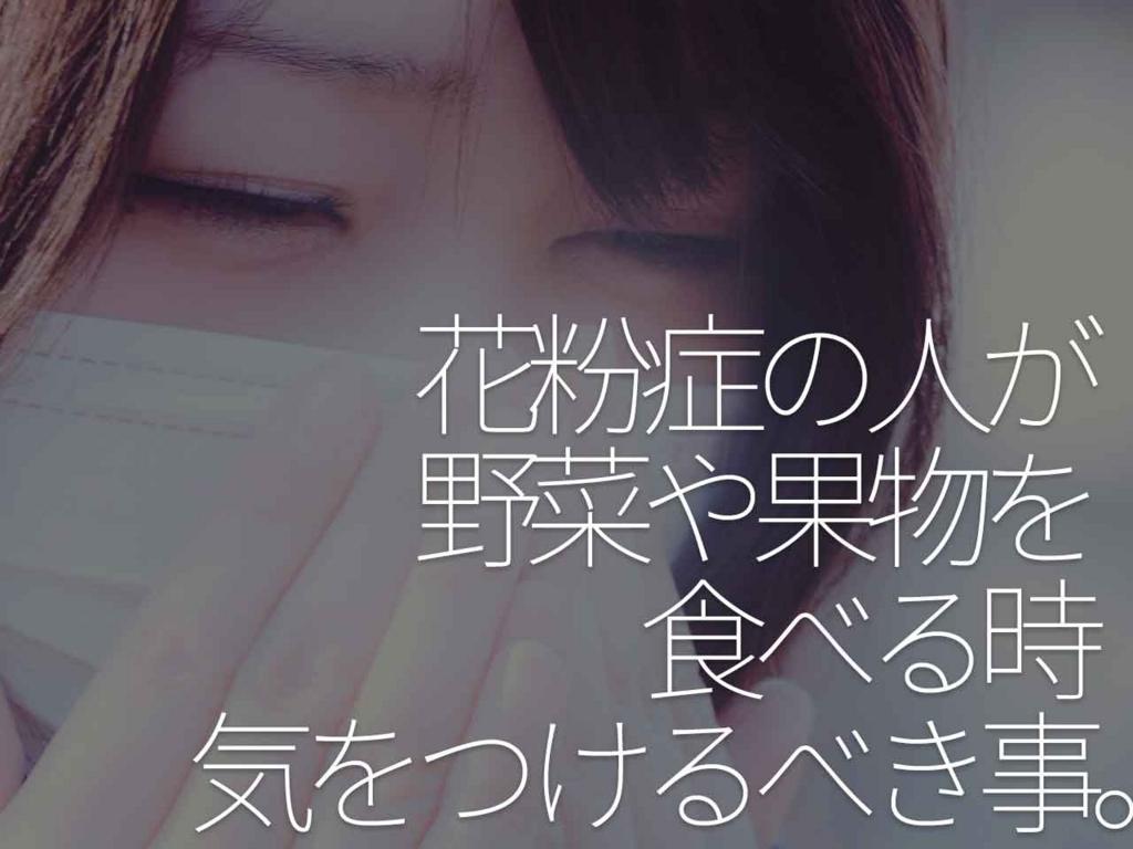f:id:kozonoayumi2018:20180313100122j:plain