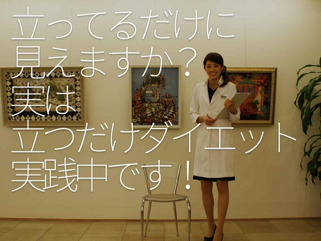f:id:kozonoayumi2018:20180316144857j:plain
