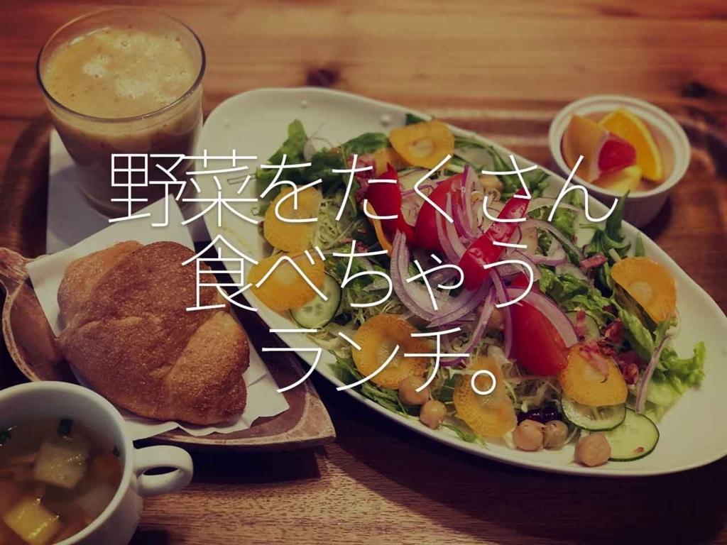 f:id:kozonoayumi2018:20180321111731j:plain