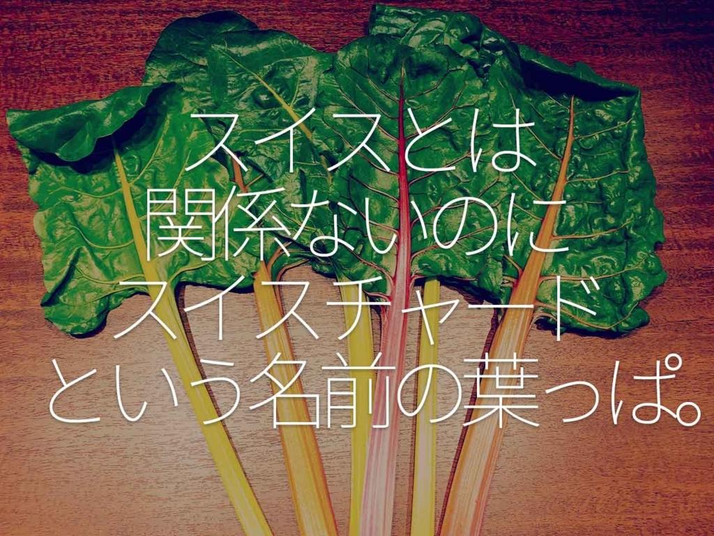 f:id:kozonoayumi2018:20180321135103j:plain