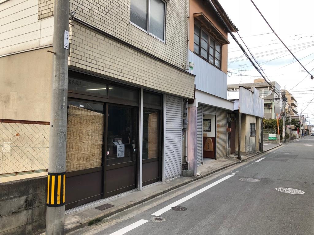 f:id:kozonoayumi2018:20180321164452j:plain