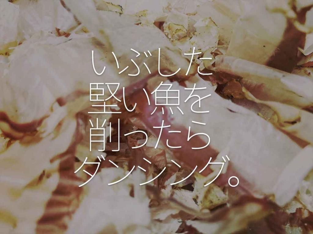 f:id:kozonoayumi2018:20180321172823j:plain