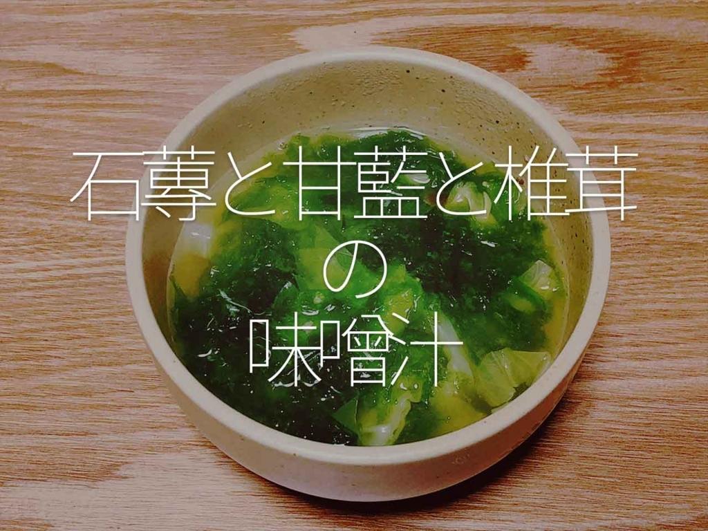 f:id:kozonoayumi2018:20180321195639j:plain