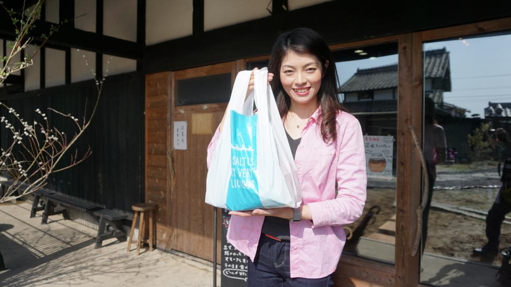 またいちの塩とプリンを買いました【適材適食】小園亜由美(管理栄養士・野菜ソムリエ上級プロ)