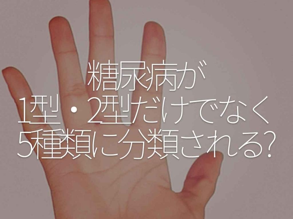 f:id:kozonoayumi2018:20180326170024j:plain
