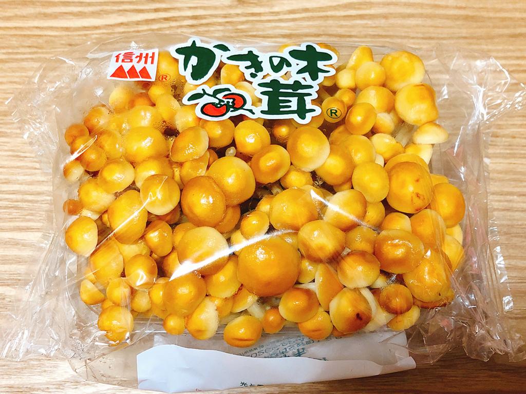 かきの木茸【適材適食】小園亜由美(管理栄養士・野菜ソムリエ上級プロ)