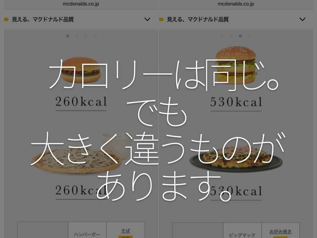f:id:kozonoayumi2018:20180420112039j:plain