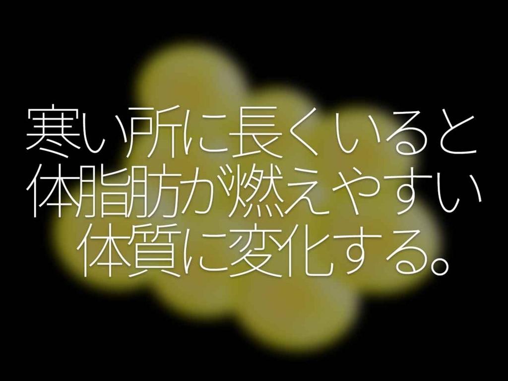 f:id:kozonoayumi2018:20180420133347j:plain