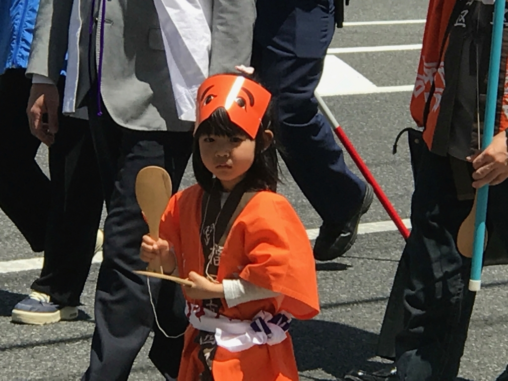 f:id:kozonoayumi2018:20180504184802j:plain