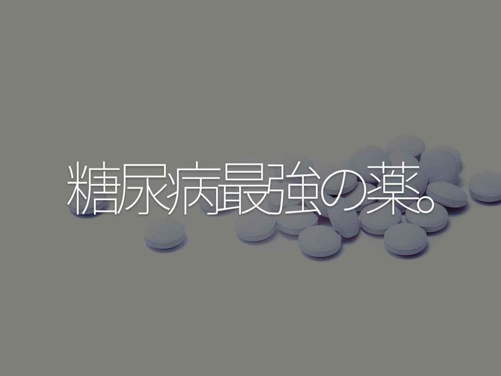 f:id:kozonoayumi2018:20180510144829j:plain