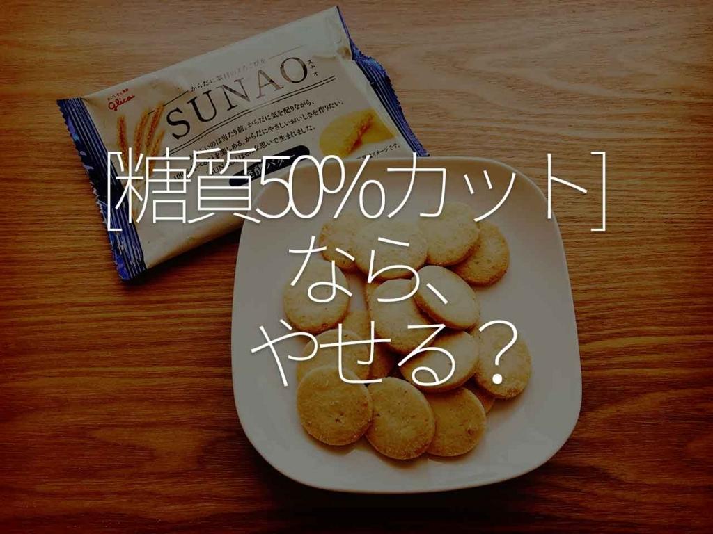 f:id:kozonoayumi2018:20180510182052j:plain
