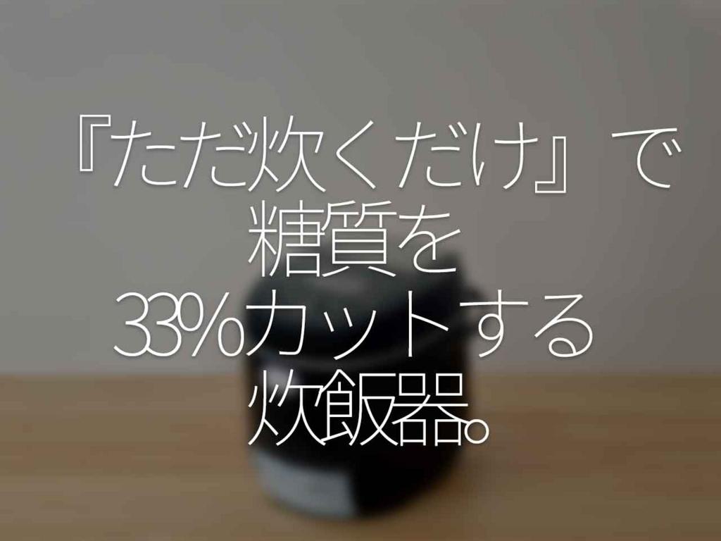 f:id:kozonoayumi2018:20180518090607j:plain