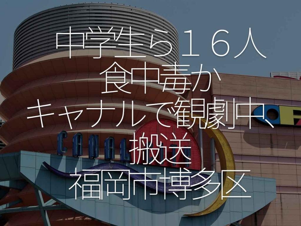 f:id:kozonoayumi2018:20180525074545j:plain