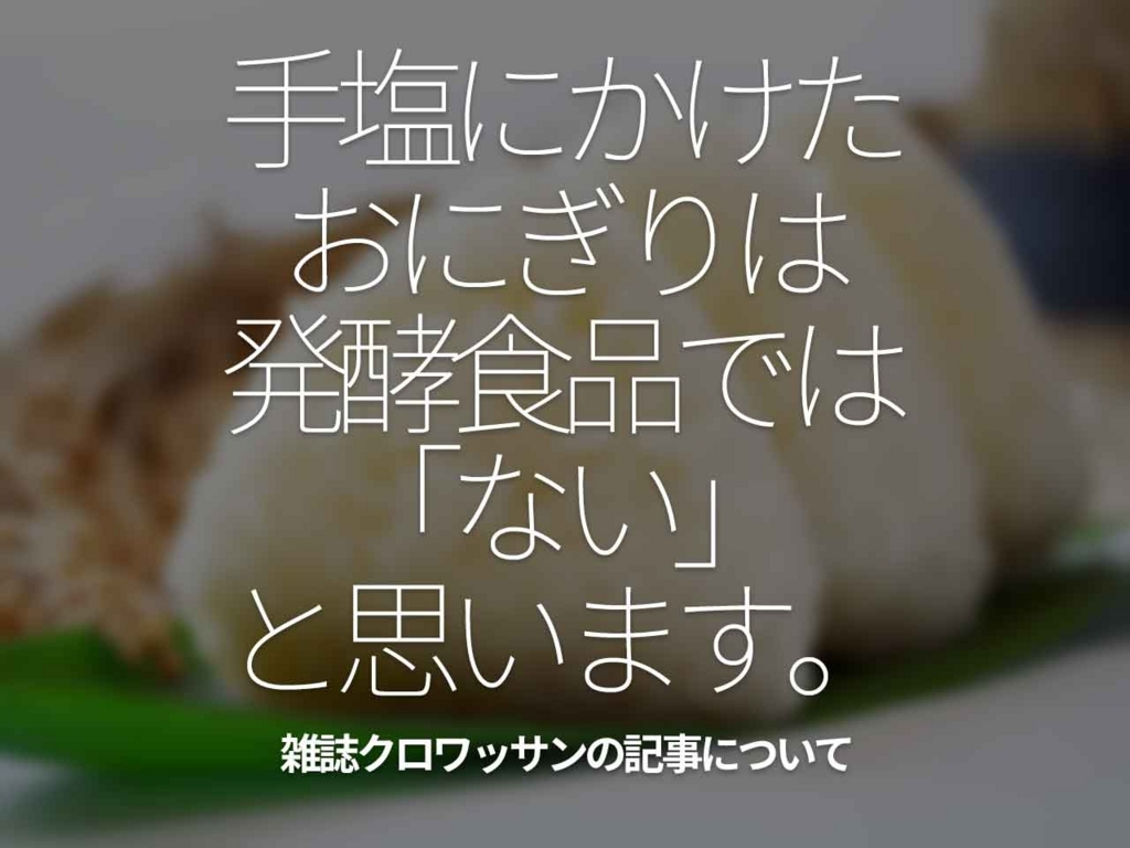 f:id:kozonoayumi2018:20180602155411j:plain
