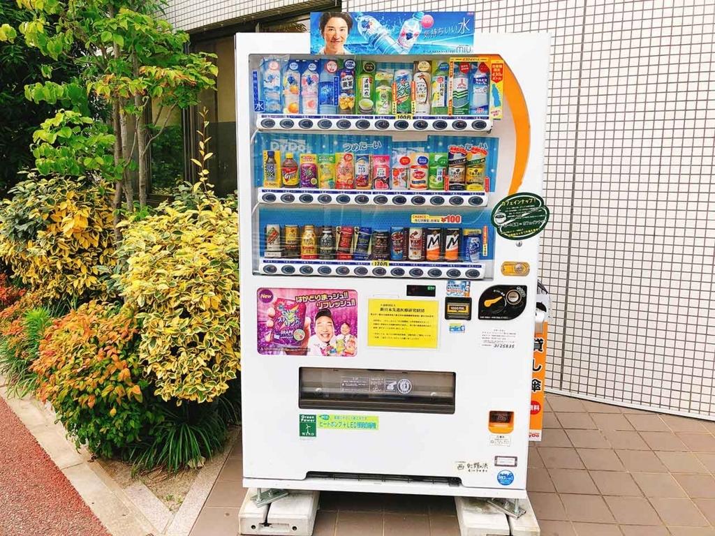 突然の雨!そんな時は自動販売機を探してみよう!【適材適食】小園亜由美(管理栄養士・野菜ソムリエ上級プロ)