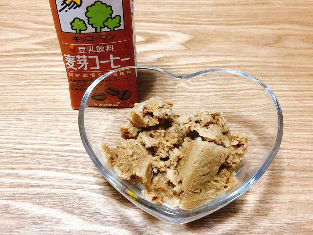 「自作の『豆乳アイス』が美味しすぎてびっくりした!」この夏オススメの冷たいおやつ【適材適食】小園亜由美(管理栄養士・野菜ソムリエ上級プロ)