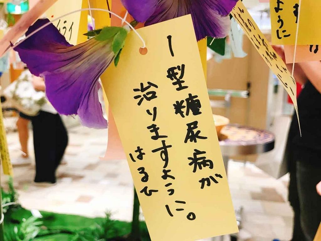 短冊【適材適食】小園亜由美(管理栄養士・野菜ソムリエ上級プロ)