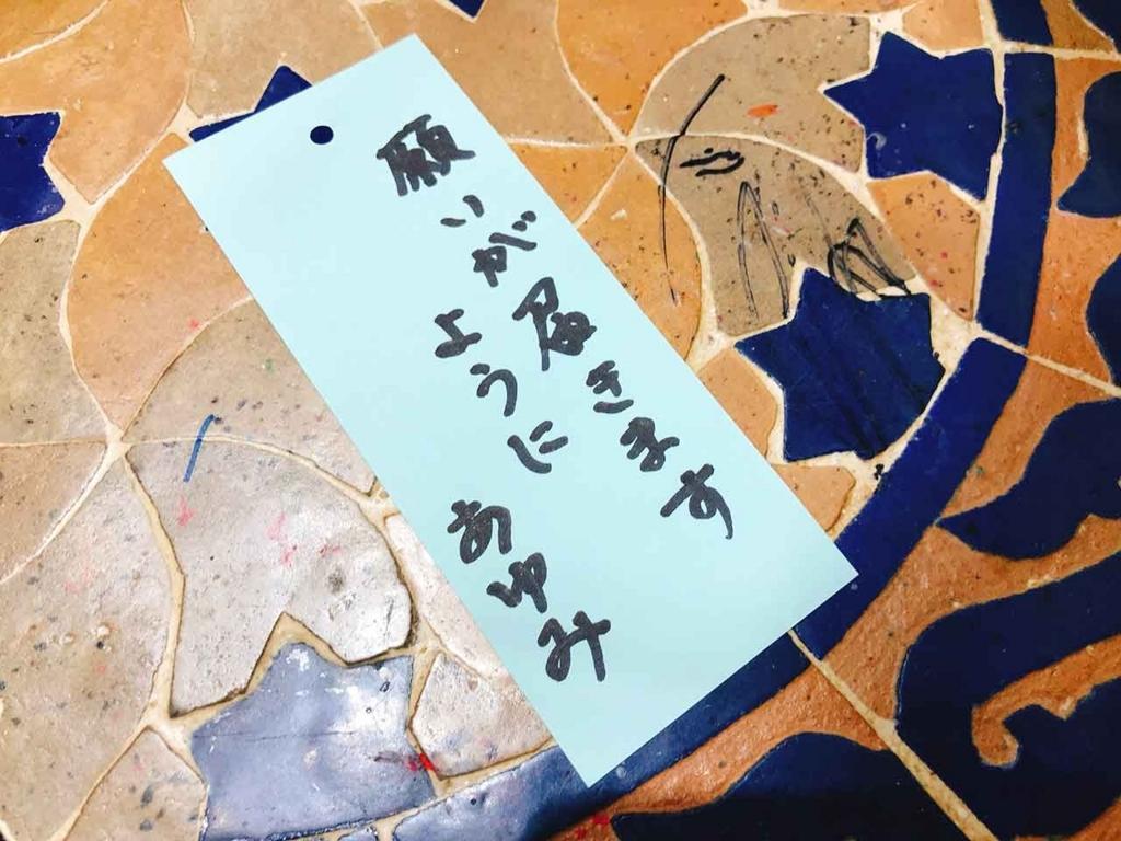 私の願い。【適材適食】小園亜由美(管理栄養士・野菜ソムリエ上級プロ)