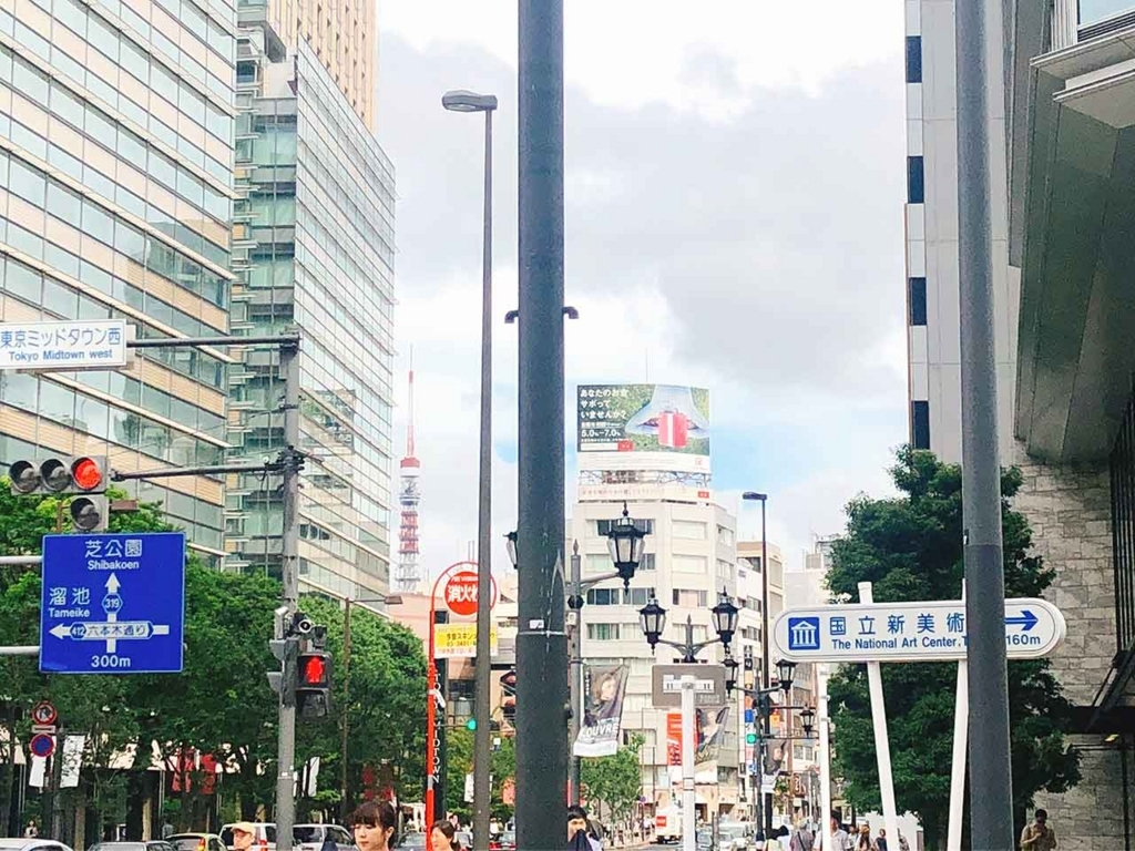 東京ミッドタウン【適材適食】小園亜由美(管理栄養士・野菜ソムリエ上級プロ)