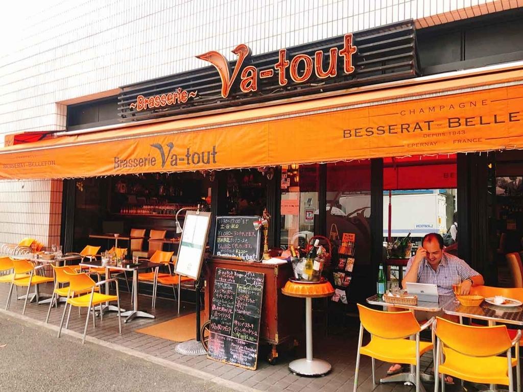 パリの街角のブラッセリーをイメージさせる「ヴァトゥ」【適材適食】小園亜由美(管理栄養士・野菜ソムリエ上級プロ)