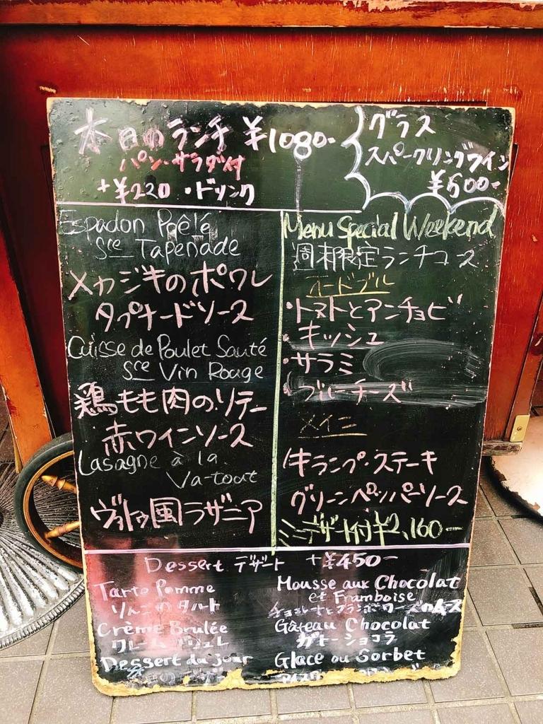 ブラッセリー ヴァトゥ@六本木【適材適食】小園亜由美(管理栄養士・野菜ソムリエ上級プロ)