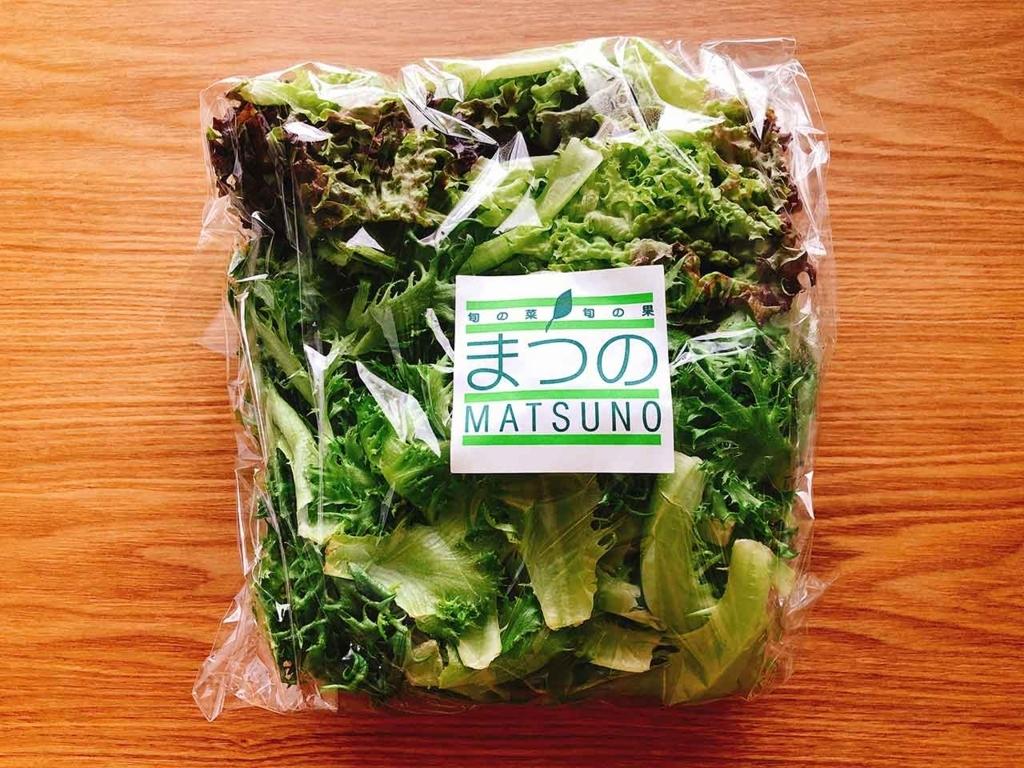 KiMiDoRiミックス(まつの幸せ野菜ボックス)【適材適食】小園亜由美(管理栄養士・野菜ソムリエ上級プロ)