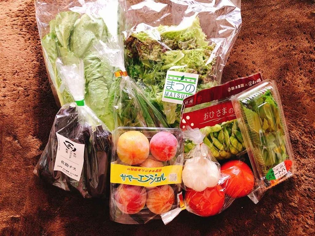 2018年7月下旬のまつの幸せ野菜ボックス【適材適食】小園亜由美(管理栄養士・野菜ソムリエ上級プロ)