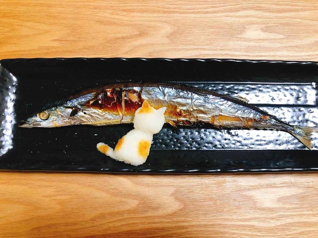 今年2018年の秋は秋刀魚(さんま)が大漁!ということで大根ねこちゃんと一緒に食べました【適材適食】小園亜由美(管理栄養士・野菜ソムリエ上級プロ)