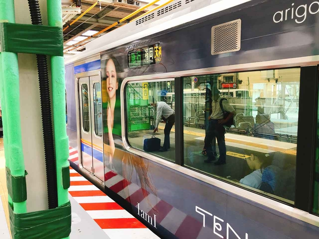 西鉄春日原駅で安室奈美恵さんのラッピング電車に出会いました。【適材適食】小園亜由美(管理栄養士・野菜ソムリエ上級プロ)