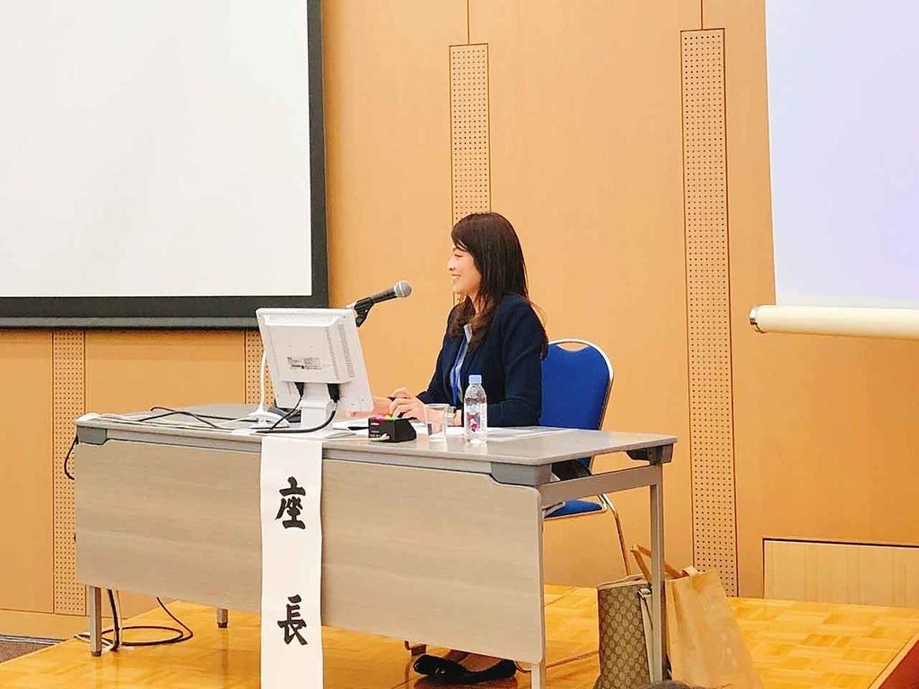 「第56回 日本糖尿病学会 九州地方会(1日目)」〜人生初の「座長」を務めさせて頂きました。【適材適食】小園亜由美(管理栄養士・野菜ソムリエ上級プロ)
