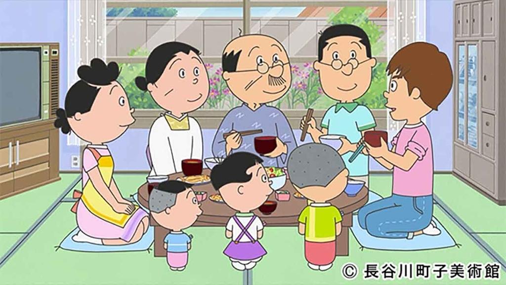 ©長谷川町子美術館 ©Fuji Television Network, inc.