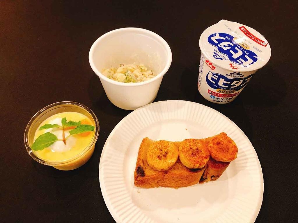 ヨーグルトを使ったレシピ【適材適食】小園亜由美(管理栄養士・野菜ソムリエ上級プロ)