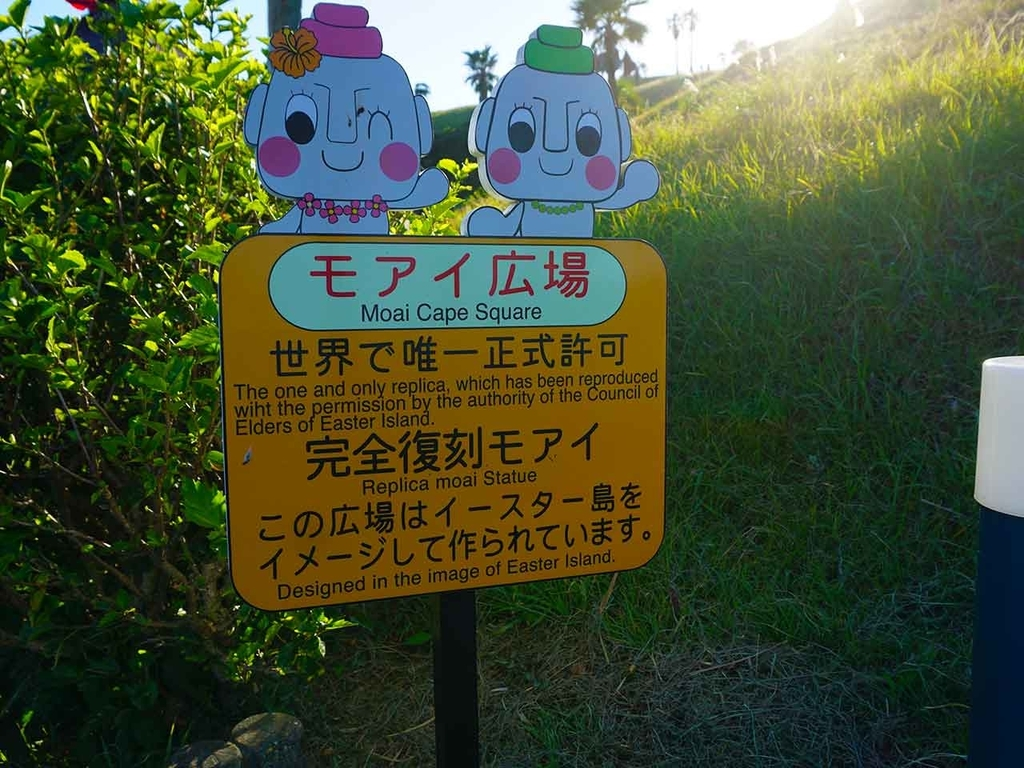 サンメッセ日南【適材適食】小園亜由美(管理栄養士・野菜ソムリエ上級プロ)