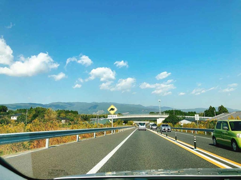 宮崎市内から高速道路を移動すること1時間ちょっと。【適材適食】小園亜由美(管理栄養士・野菜ソムリエ上級プロ)