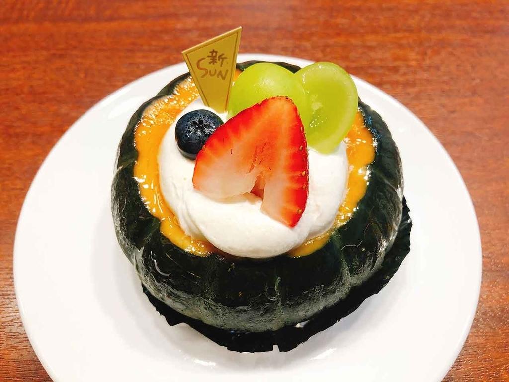 「ハッピーハロウィン」佐賀発のフルーツガーデン「新SUN」のかぼちゃのケーキでTrick or Treat !