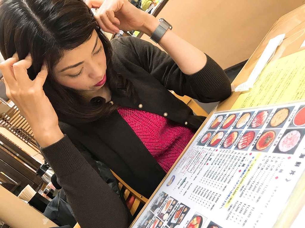 きくよ食堂@函館【適材適食】小園亜由美(管理栄養士・野菜ソムリエ上級プロ)