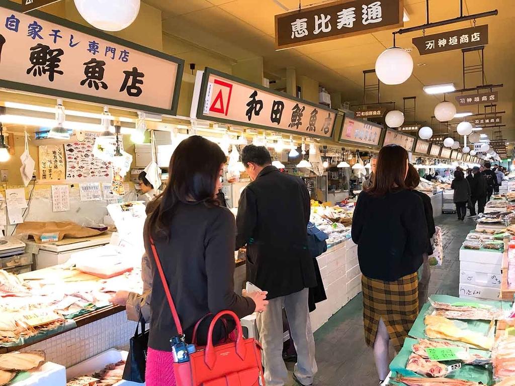 はこだて自由市場@函館【適材適食】小園亜由美(管理栄養士・野菜ソムリエ上級プロ)