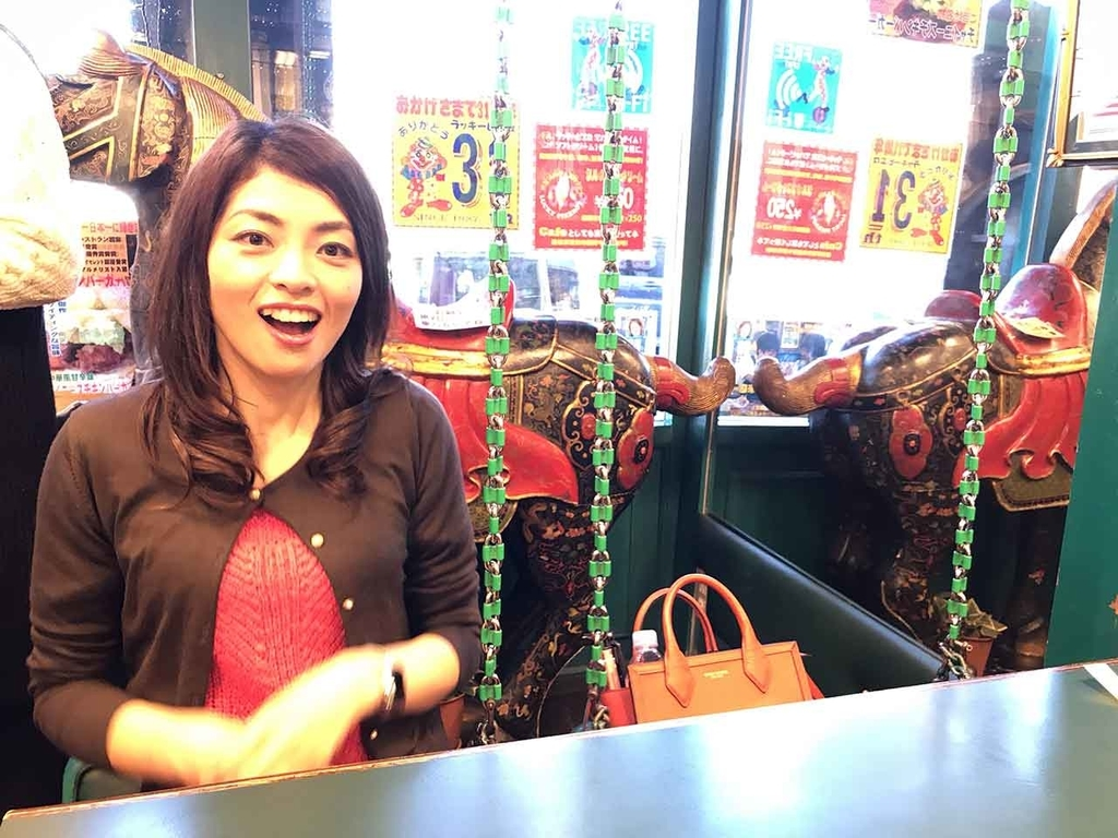 ラッキーピエロにはブランコがある@函館【適材適食】小園亜由美(管理栄養士・野菜ソムリエ上級プロ)