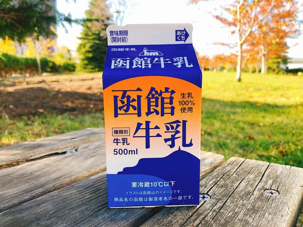 函館牛乳【適材適食】小園亜由美(管理栄養士・野菜ソムリエ上級プロ)