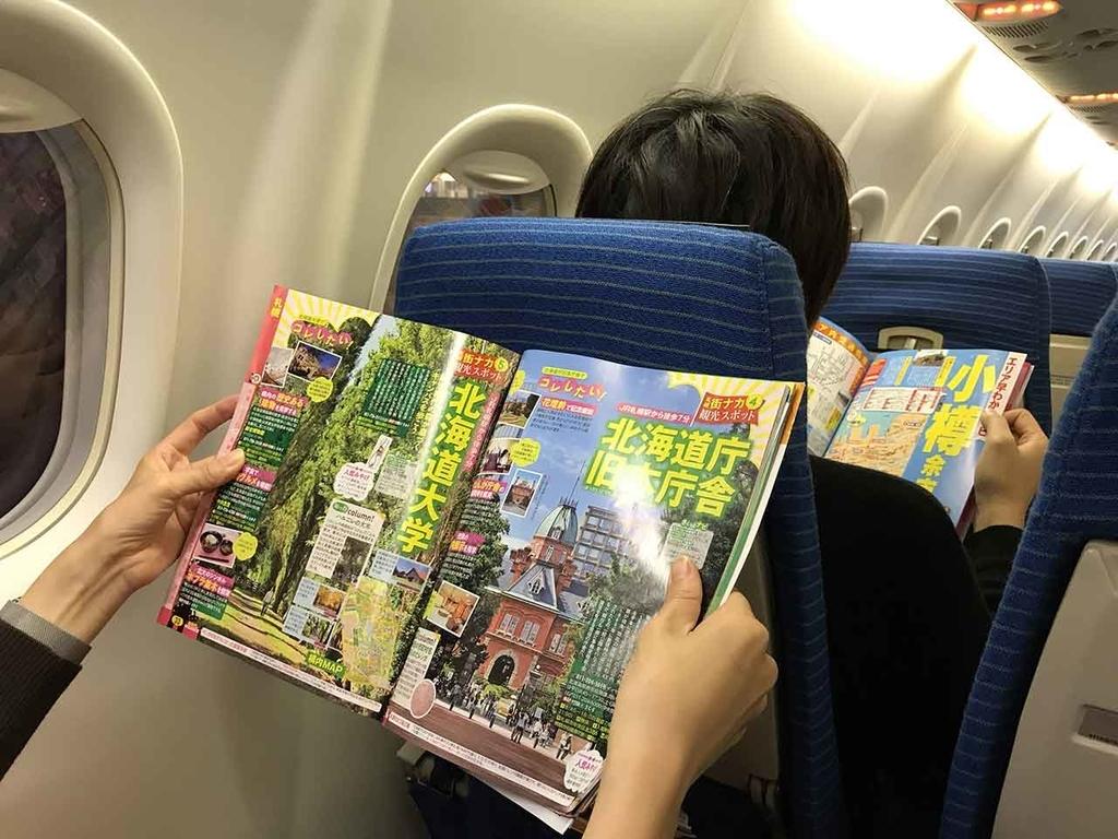機内ではみんなガイドブックチェック【適材適食】小園亜由美(管理栄養士・野菜ソムリエ上級プロ)