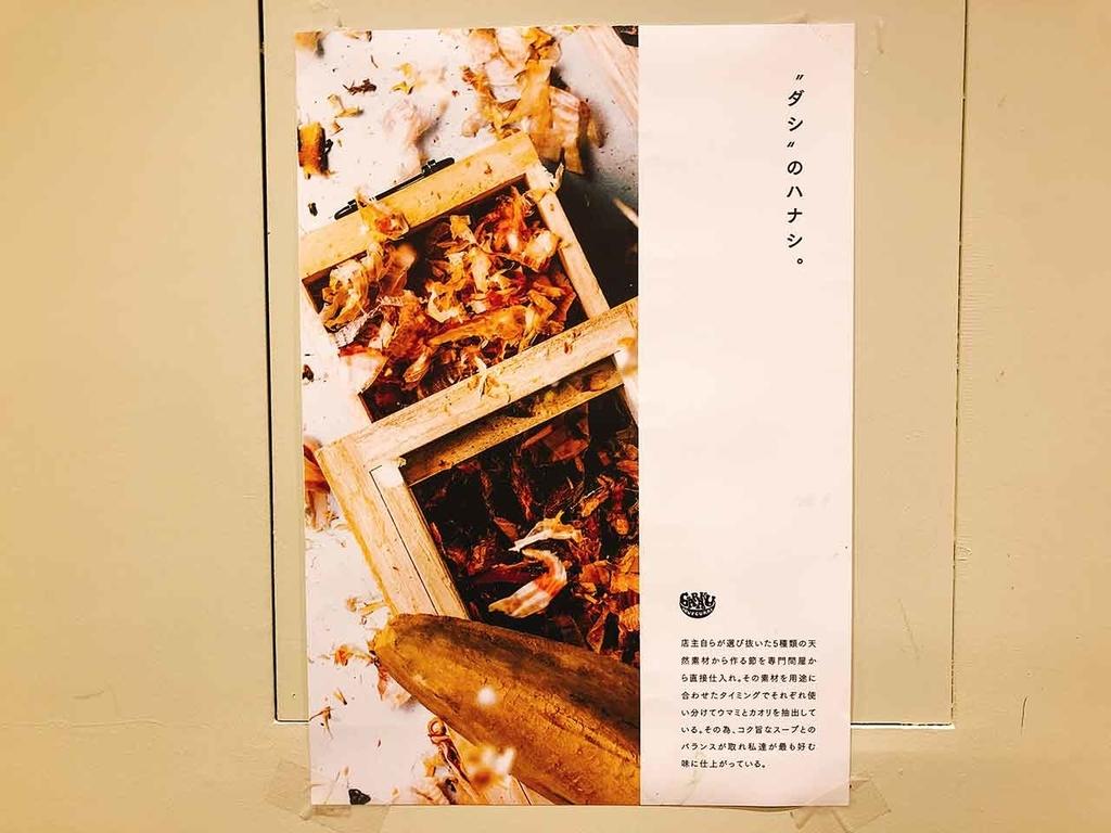 スープカレー『GARAKU』@すすきの【適材適食】小園亜由美(管理栄養士・野菜ソムリエ上級プロ)