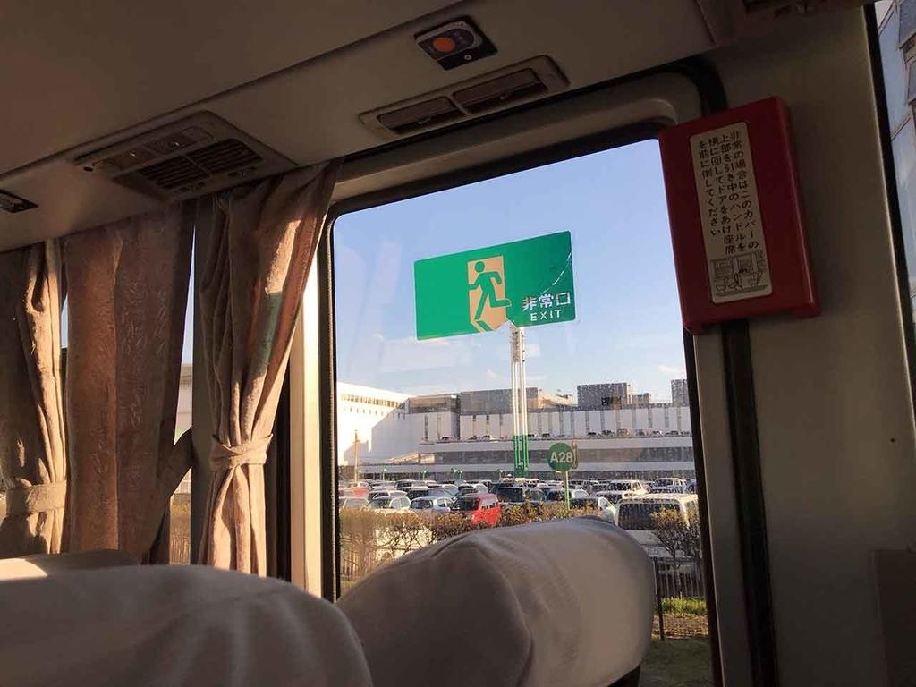 すすきのから新千歳空港までシャトルバスで移動【適材適食】小園亜由美(管理栄養士・野菜ソムリエ上級プロ)