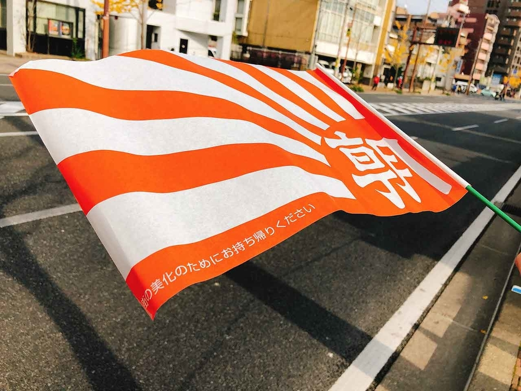 「14年ぶりの日本選手が優勝!『福岡国際マラソン』を応援してみた。」服部勇馬選手が2時間7分27秒で優勝★【適材適食】小園亜由美(管理栄養士・野菜ソムリエ上級プロ)