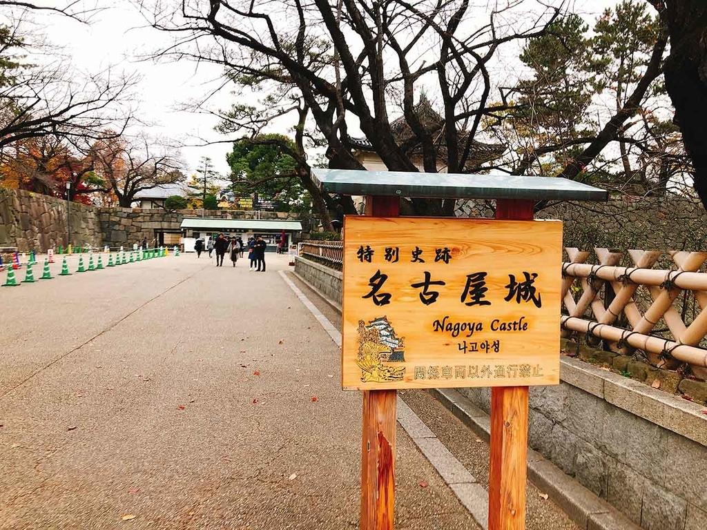 名古屋城【適材適食】小園亜由美(管理栄養士・野菜ソムリエ上級プロ)