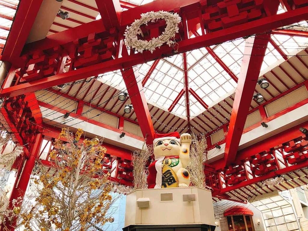 大須商店街の巨大招き猫@名古屋【適材適食】小園亜由美(管理栄養士・野菜ソムリエ上級プロ)