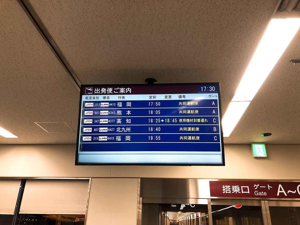 小牧空港【適材適食】小園亜由美(管理栄養士・野菜ソムリエ上級プロ)