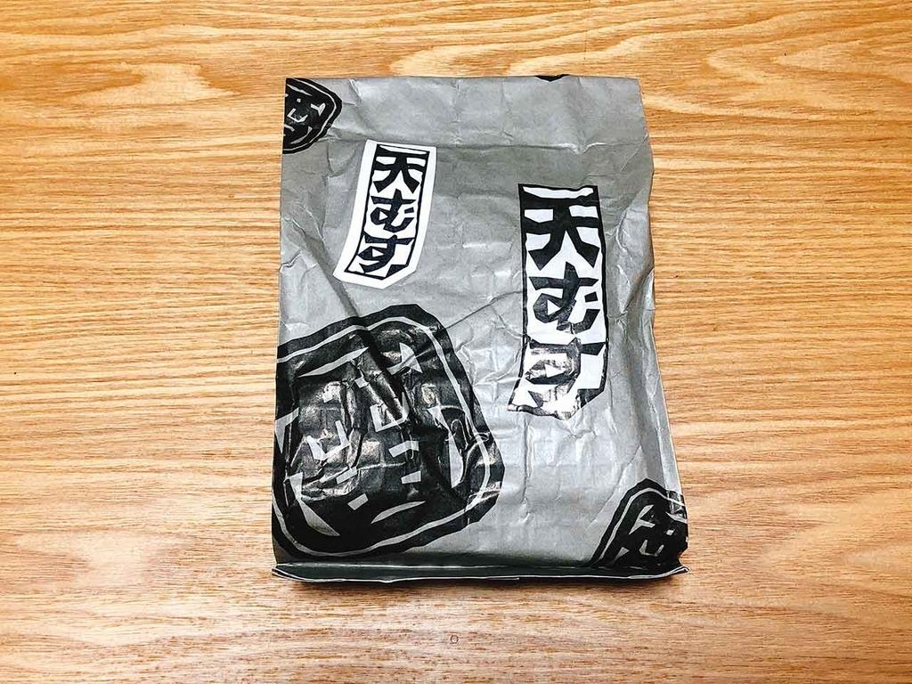 地雷也の天むす@名古屋【適材適食】小園亜由美(管理栄養士・野菜ソムリエ上級プロ)